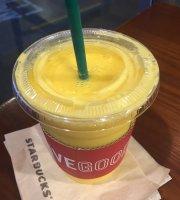 Starbucks Sadang