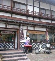Takadaya Pastry
