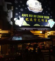 Kafe Fei Bo Snow Beer 肥波雪花啤酒