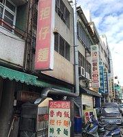 Hong Li Noodle