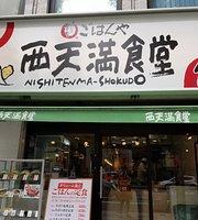 Nishitemma Shokudo