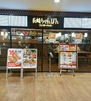 Ringer Hut Asty Gifu