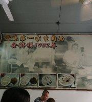 Kedai Kopi Kim Hing Lee