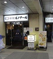 Cafe Renoir Shinjuku Nishiguchi S-Tec Bldg