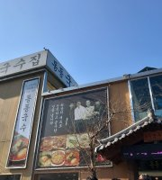 Dongdong Noodles House