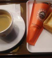 Saint Marc Cafe Kodenmacho Ekimae