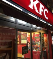 Kentucky Fried Chicken Eifuku-Cho
