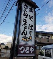 Tsuruya Soba