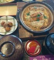 Japanese Restaurant Nakaya