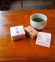 Japanese Confectionery Kinokuniya Yaho Ekimae