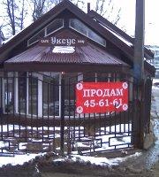 Кафе Уксус