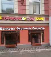 Tandoor & Grill