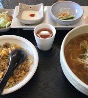 Chinese Cuisine Ofuro