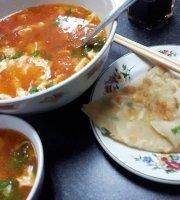 Jin Jin Cuisine Dumpling