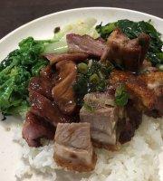 Jinhua Cantonese Roast Meat Cafe