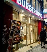 Burger King America-Mura