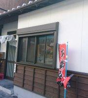Ando Okonomiyaki Shop
