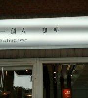 Cafe.Waiting.Love - Danshui Branch