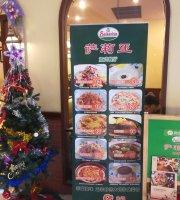 Saizeriya Italian Restaurant (Ou Mei Hui)
