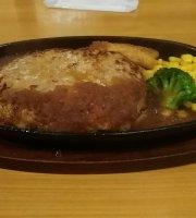 Steak Miya Nishikawada