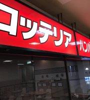 Lotteria Kohoku New Town Ok Store