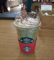 Starbucks (NanQiao Bai Lian)