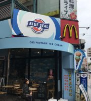 Blue Seal Kokusai Street Torebian