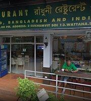 Radhuni Restaurent