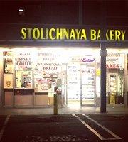 Stolichnaya Bakery
