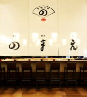Japanese Sake Bar Nomae