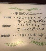 Kitchen Hidamari