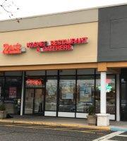 Zan's Kosher Caterers