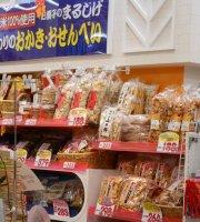 Marushige Whity Umeda