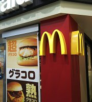 McDonald's Shizuoka Station Asty
