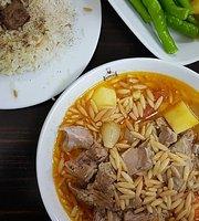Arascan Türk Mutfağı