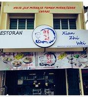 Restoran Xian Zhi Wei