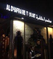 Al Dafra Restaurant