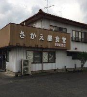 Sakaeya Shokudo