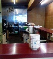 Tsuruya Diner