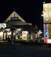 Tengu Tea House