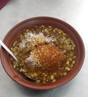 A Bo Green Bean Dessert