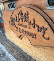 Longshan Youyu Restaurant