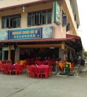 Restoran Hin Yi