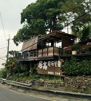 Jugao Fengwei Restaurant