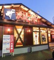 The Meshiya Otsu Zeze