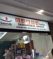 Sannaedeul Hansik Korean BBQ