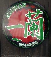 Ichiran Kyoto Kawaramachi
