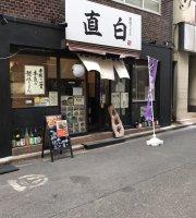 Hitashiro