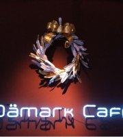 丹马克咖啡