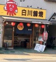 Shirakawa Takoyaki Tekai